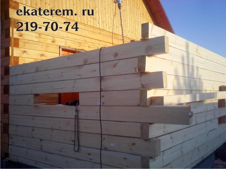 Дома из бруса, строительство домов и бань из бруса в Екатеринбурге, цены - Екатерем